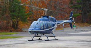 تفسير رؤية طائرة الهليكوبتر في المنام , ماذا يعنى ركوب الهليكوبتر فى الحلم