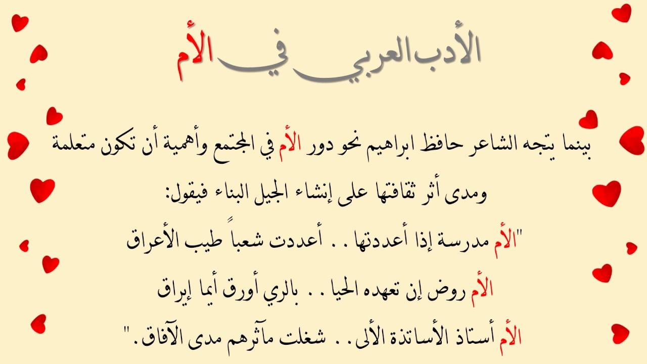 صورة تعبير عن فضل الام , اجمل جمل معبرة عن حنان الام