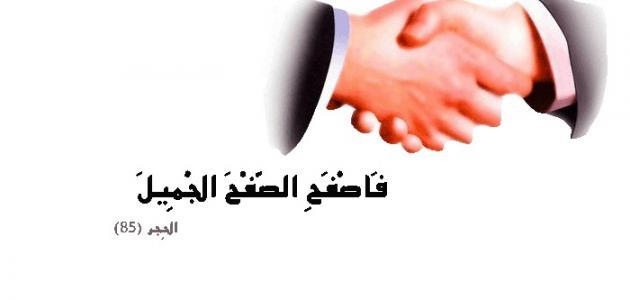 صور صورة تعبر عن التسامح , التسامح من شيم الاقوياء
