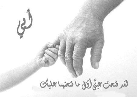 صورة خاطره قصيره عن الاب , اقوال شعر عن الاب 484 9