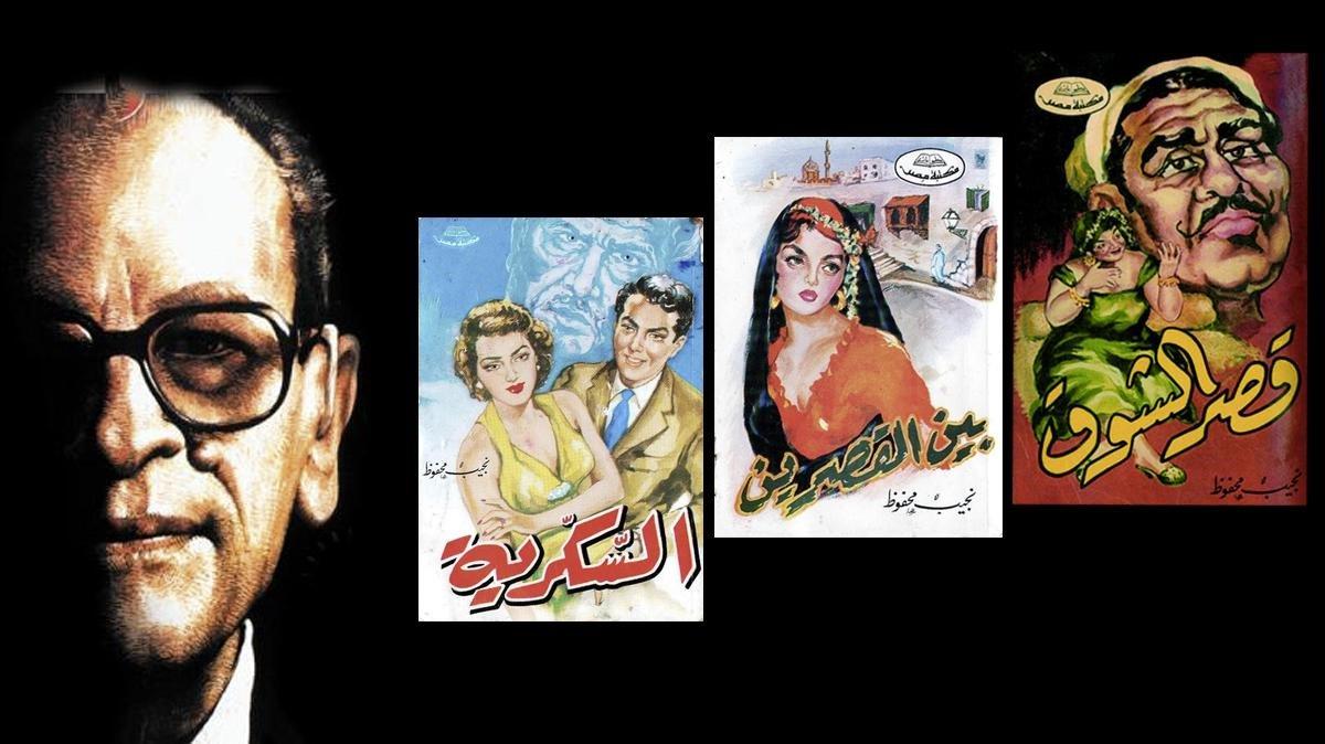 صورة افضل الروايات العربية , اجمل ماكتب العرب من الروايات