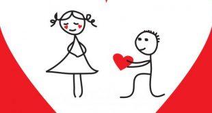 صورة كيف تجعل الولد يحبك , اهم الصفات التي تجذب الشباب