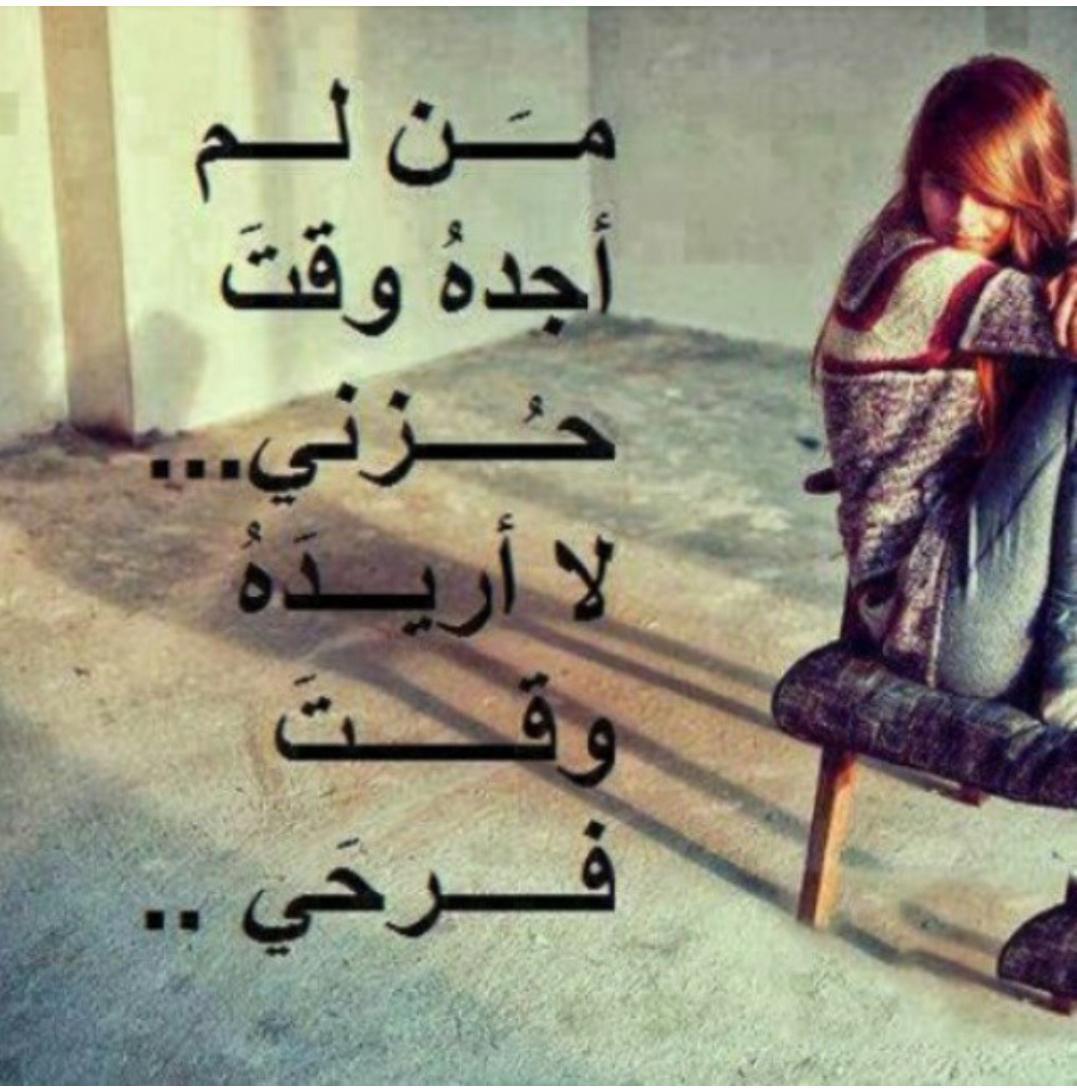 صور شعر عن الحب من طرف واحد حزين , كلمات مؤلمة عن شخص تحبه وهو لا يحبك