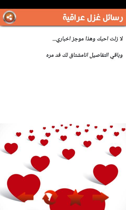 مجموعة صور لل شعر ابوذيات عراقية حب