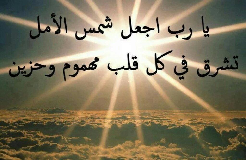 صورة صور ادعيه اسلامية , افضل الادعية الدينية والابتهالات
