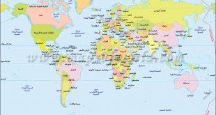 خريطة العالم مع اسماء الدول بالعربية , معلومات عن الدول