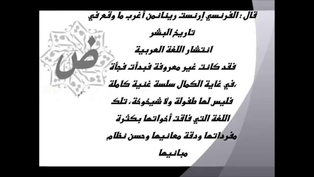 شعر عن اللغة العربية قصير جدا Shaer Blog