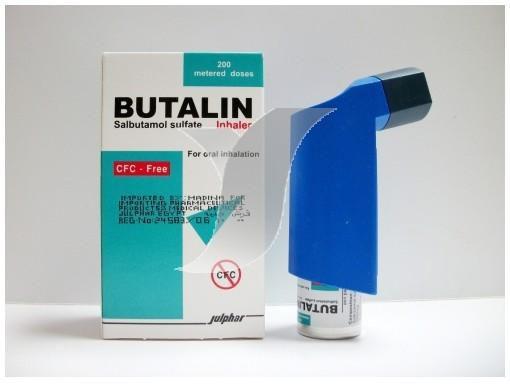 صور بيوتالين موسع للشعب الهوائية , دواء بيوتالين للامراض الصدريه