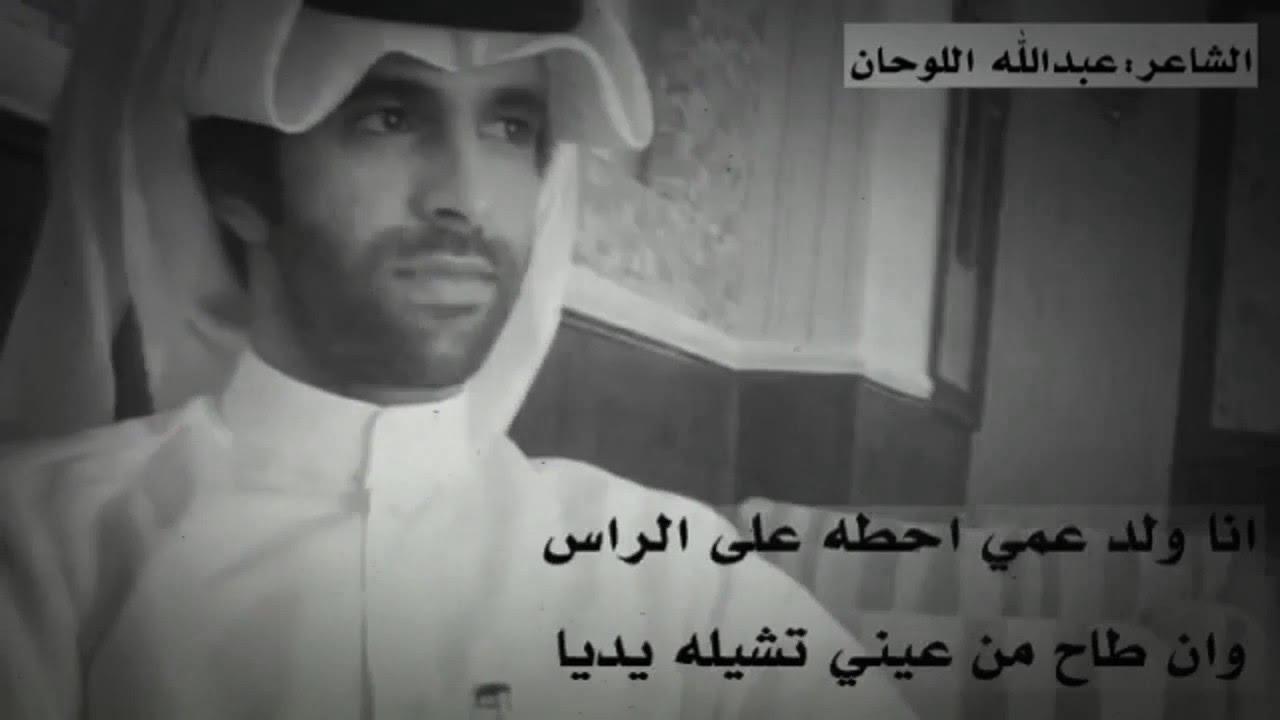 صورة قصيده في ولد عمي مدح , كلمات فى مدح ابن العم