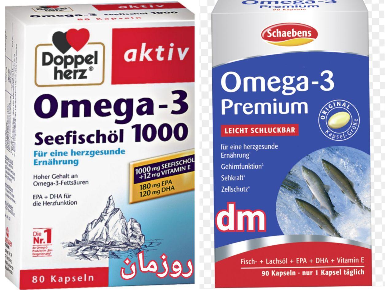 صورة فوائد اوميغا 3 , تعرف على فوائد زيت السمك المذهلة