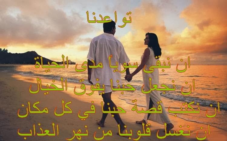 صورة صور حب ورومانسيه مكتوب عليها , اجمد كلمات حب وغرام