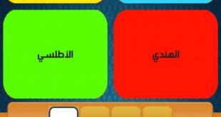 كلمة في اربع كلمات , معلومات مهمة عن لعبة كلمة في اربع كلمات