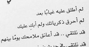 قصيدة عن الغزل , كلمات غزل وعشق فى المراة