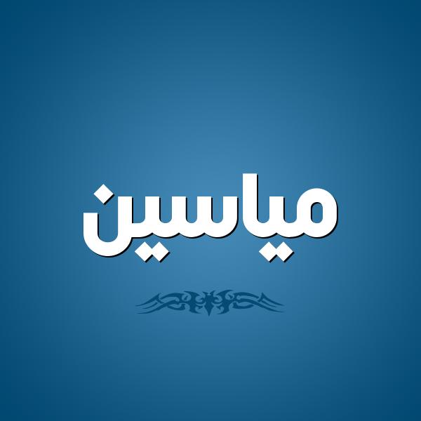 صورة اسماء بنات البدو , احلى اسماء بنوتات بدويات 1868 3