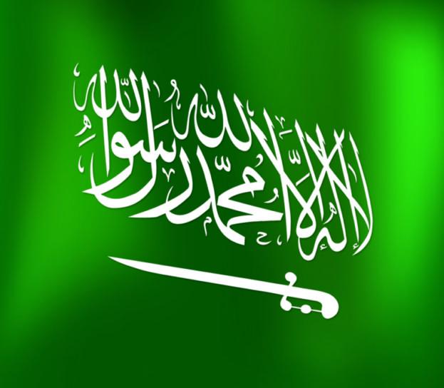 دولة عربية 8 حروف , تعرف على دولة عربية كبيرة من ثمانية ...