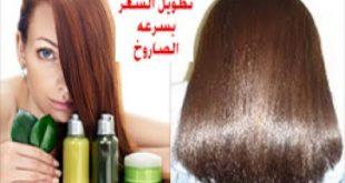 صورة عملية تطويل الشعر , طرق لاطالة الشعر القصير