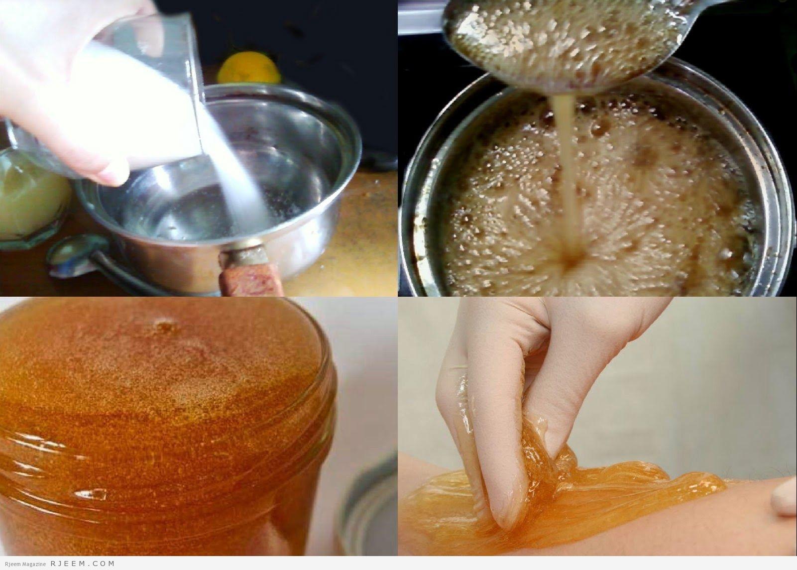 صورة طريقة عمل سويت لازالة الشعر , اسهل طريقة لعمل السويت بدون تعب ولا تكلفة السويت الجاهز