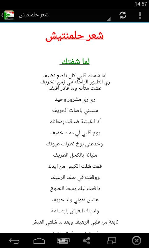 شعر سوداني جميل عن الصداقة Shaer Blog