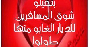 صور اشعار سودانية حب , الحب على الطريقة السودانية في احلى قصائد