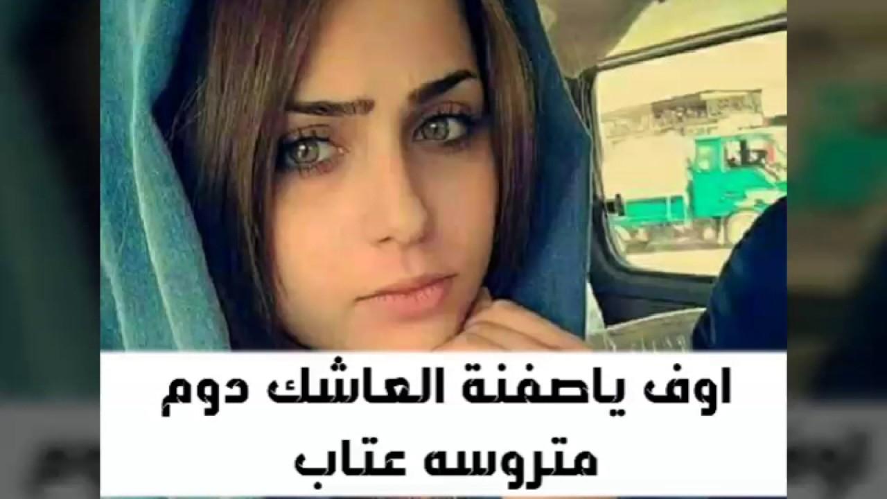 صور مكتوب عليها اشعار حزينه اشعار حزينة على صور احزن اغراء قلوب