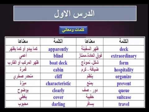 تعلم الانجليزية بدون معلم