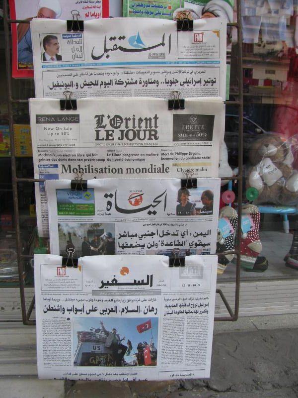 صور بحث حول الصحافة , صاحبة الجلالة والقلم الحر وسيلة التعبير عن الفقراء