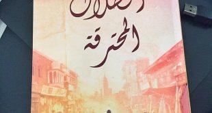صورة روايات حب كامله , ما كتب في الحب من روايات كثير ويحوي بداخله اسرار الحب