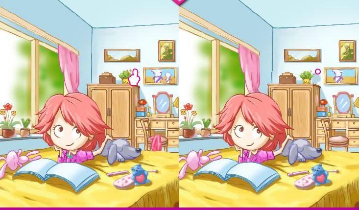 صورة الفرق بين صورتين , بالصور مجموعة مميزة من لعبة الفرق بين صورتين