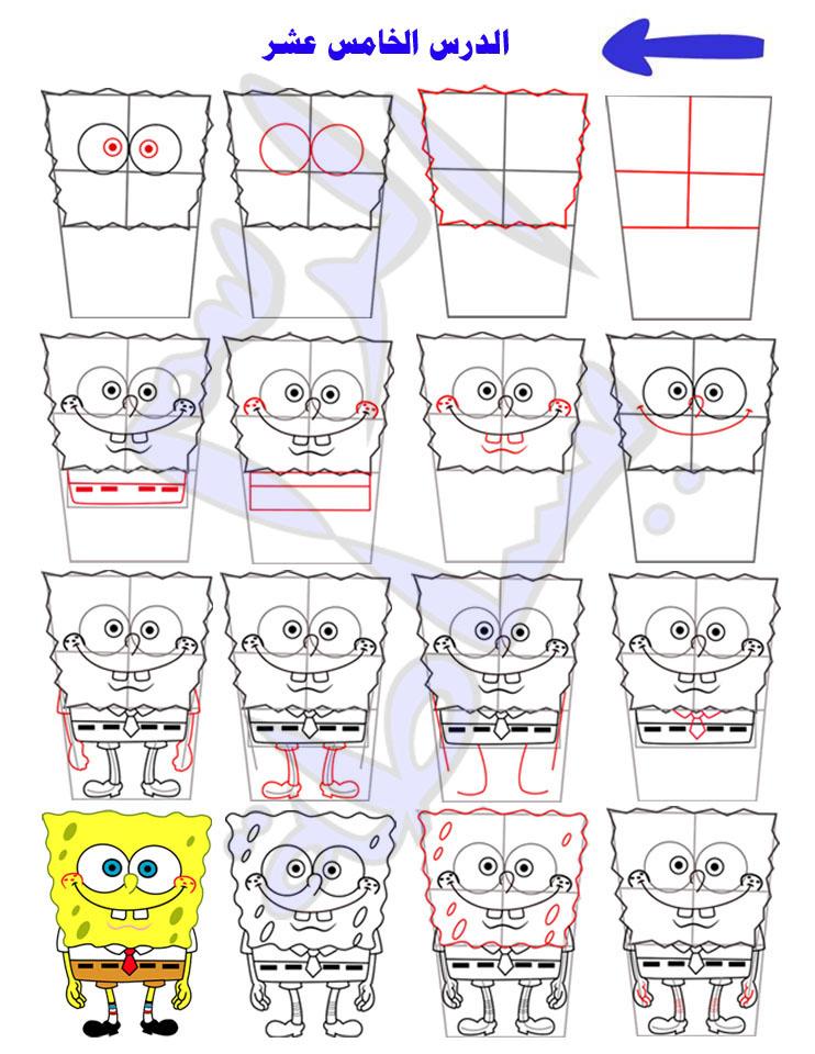 تعلم رسم سبونج بوب علمي طفلك كيف يرسم الاسبونج بوب خطوة خطوة