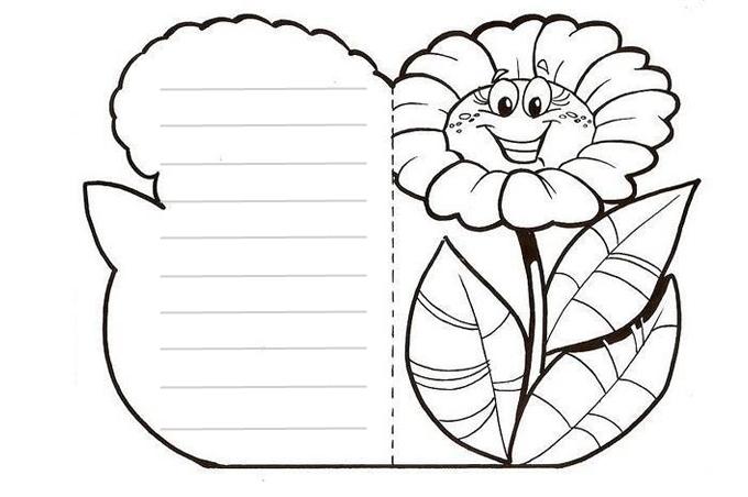 رسم كتاب للاطفال