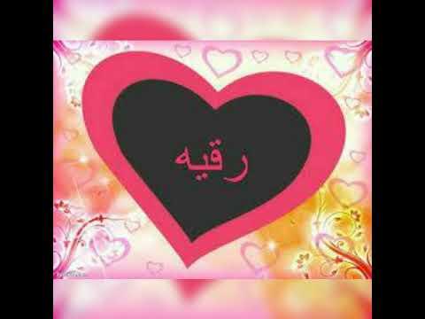 صور اسماء بنات المسلمين , افضل الاسماء المؤنثة لبنات المسلمين