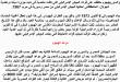 صور موضوع تعبير عن انتصارات اكتوبر , نصر اكتوبر العظيم عندما اذاق المصريون الصهاينة الهزيمة