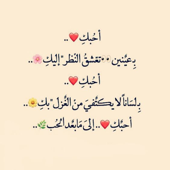 صور شعر علي الحب , احلى قصائد للاحباب 2019