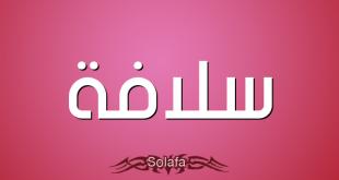 اسم هلال بالانجليزي طريقة كتابة وصور اسم هلال اغراء القلوب