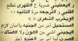 صور شعر حزين عن الاخ , كلمات عن فراق الاخ