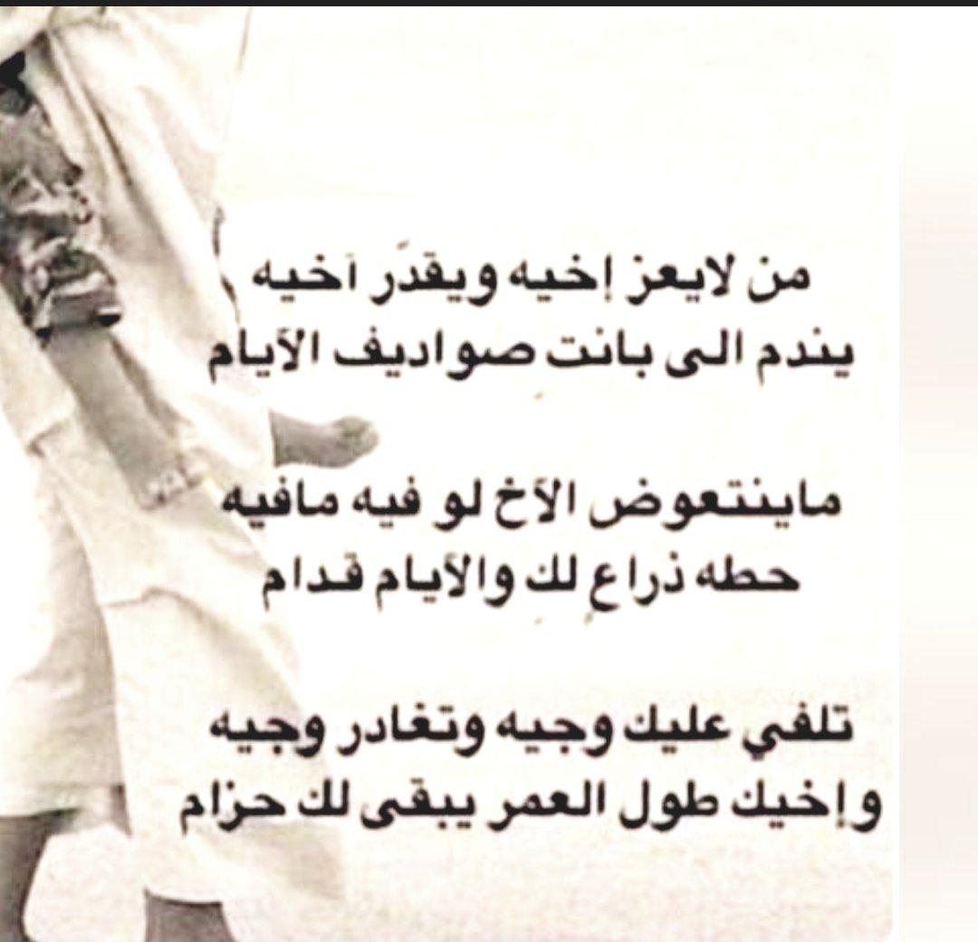 شعر حزين عن فراق الاخوات Shaer Blog