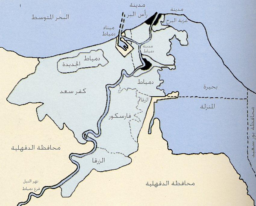 صور اين تقع دمياط , محافظة دمياط