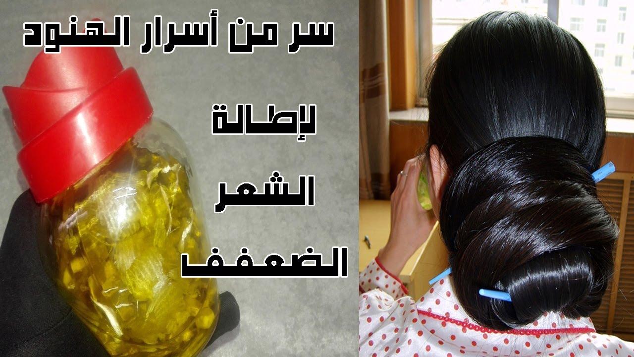 صورة خلطة هندية لتنعيم الشعر , افضل خلطات لشعر ناعم