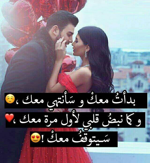 صور كلمات حب ورومانسية للحبيب , احلى كلام حب للحبيب