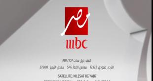 صورة ترددات قنوات mbc مصر , معرفة ترددات قنوات ام بى سى مصر
