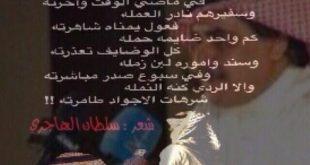 صورة قصايد سلطان الهاجري , اروع كلمات قالها سلطان الهاجرى