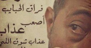 صورة اجمل رسالة طلاق , كلمات مؤثرة من زوجة مجروحة