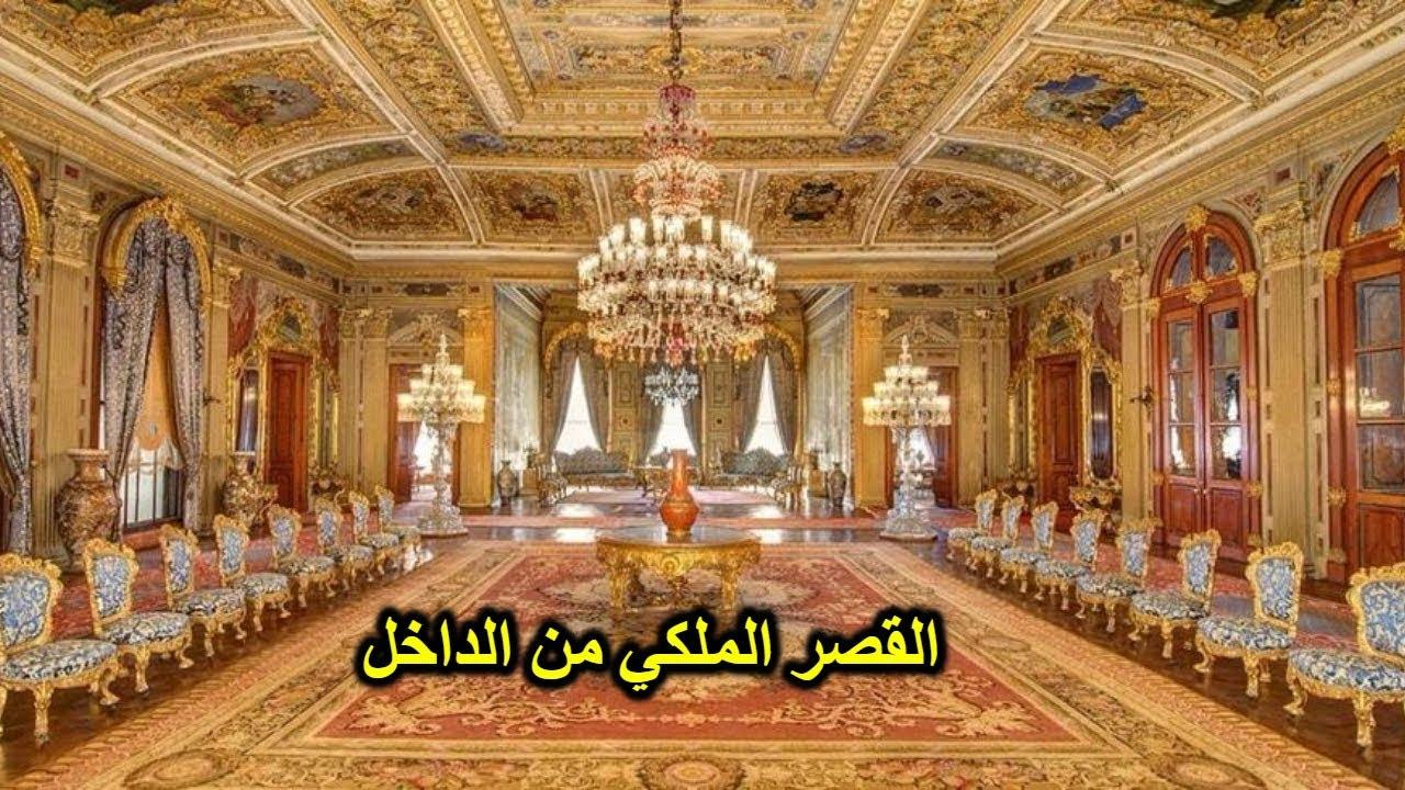 صورة صور قصر الملك , اطلالة رائعة لسكن الملك