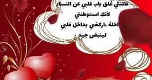 صور كلمات رومانسيه حب , الحب شعور لا يقاوم