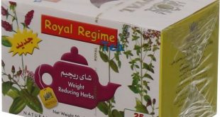صورة شاي ريجيم رويال , طريقة استعمال شاي رويال للتخسيس