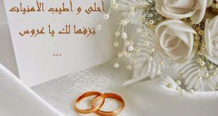 صور حكم في الزواج , الزواج هو حفاظ على حقوق الرجل و المراة