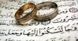 صور مقدمة خطبة عن الزواج , الزواج هو حصول الرجل و المراة على علاقة شرعية