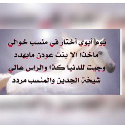 صور شعر مدح 2019