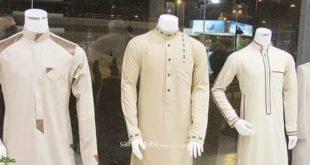 صورة جلابية رجالي سعودي , احلى جلابية رجالي سعودي