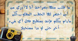 صورة امثال شعبية عمانية , اجمل الامثال الخليجية